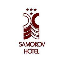 Хотел Самоков