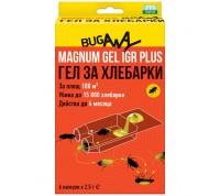 Магнум гел хлебарки е силна отрова с феромон в капсула