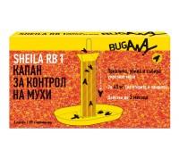Шейла РБ 1 – унищожителен капан за контрол на домашни мухи