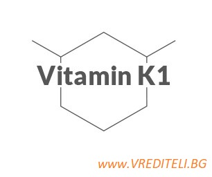 Витамин K1 (vitamin K1)