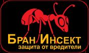Бран Инсект