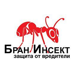 Фирма за Пест Контрол (Pest Control) - борба с неприятели